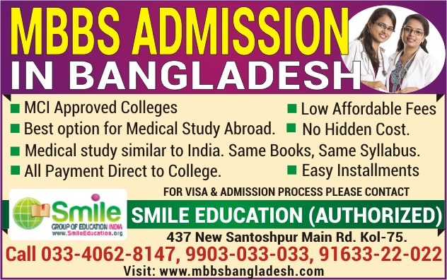 MBBS Study in Bangladesh 2018 with Low Package « MBBS Study