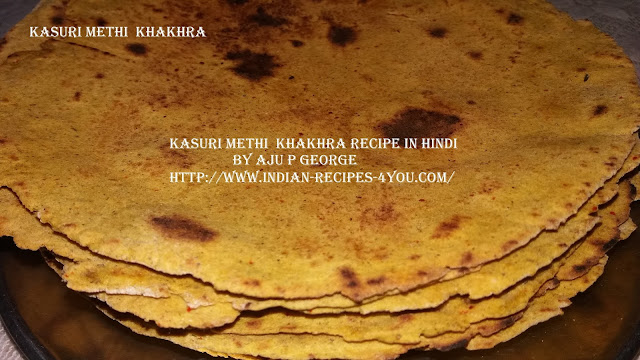 http://www.indian-recipes-4you.com/2017/05/blog-post_30.html