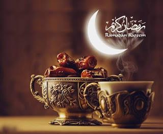 Ramzan Mubarak Photos