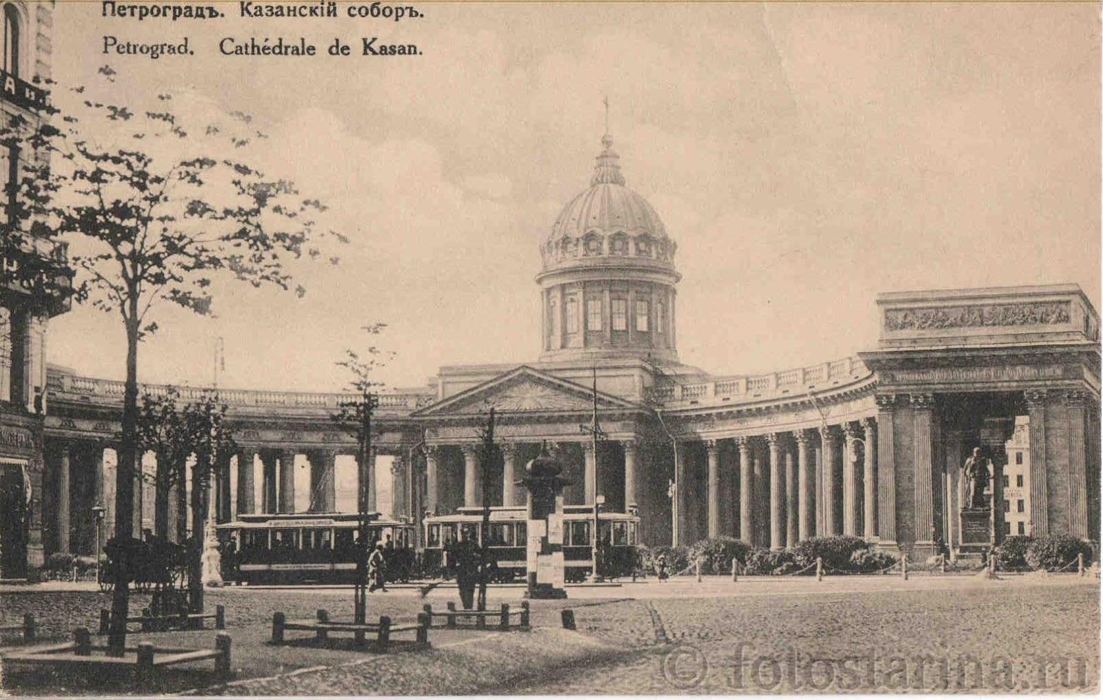 заказать памятник Новгородский Кремль