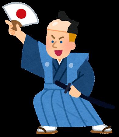 侍の格好で日本の扇子をもつ外国人