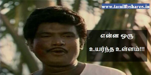 Goundamani Bad Reaction MY Reaction in Tamil: ...