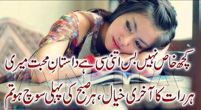 Poetry | Urdu Poetry | Urdu Romantic Poetry | Romantic Shayari | 2 Lines Poetry | Short Poetry | Poetry Images - Urdu Poetry World,Urdu poetry about friends, Urdu poetry about death, Urdu poetry about mother, Urdu poetry about education, Urdu poetry best, Urdu poetry bewafa, Urdu poetry barish, Urdu poetry for love, Urdu poetry ghazals, Urdu poetry Islamic, Urdu poetry images love, Urdu poetry judai, Urdu poetry love romantic, Urdu poetry new, poetry in Urdu