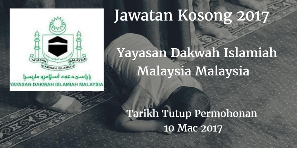 Jawatan Kosong YADIM 10 Mac 2017