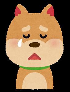 いろいろな表情の犬のイラスト「泣き顔」