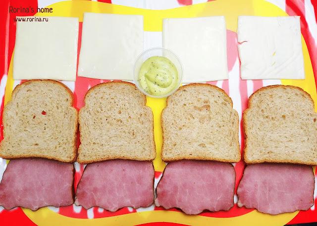 Горячие бутерброды с мясом и сыром