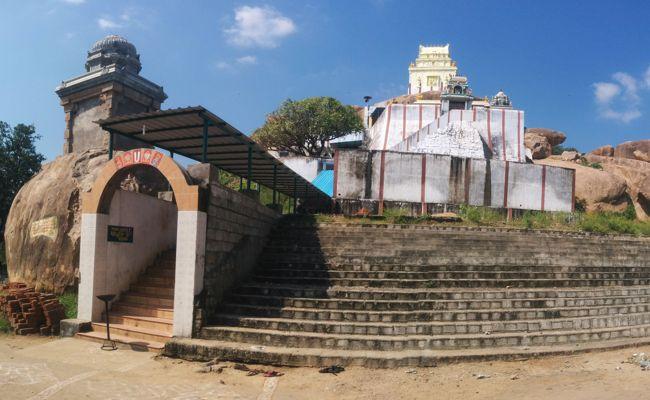 View Of Singiri Narasimha Temple Hill