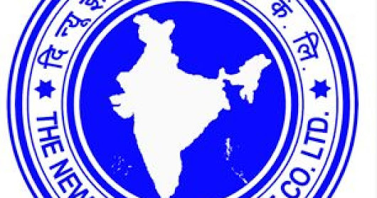 NIACL Assistants 2018 Preliminary Exam Result out
