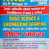Youth ALP Basic Science and Engineering Drawing Book PDF Part 1&2