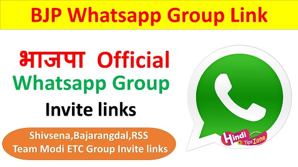 ( RSS )  Bjp Whatsapp Group Join Link | Official Bjp Whatsapp Groups