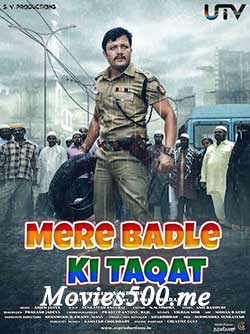 Mere Badle Ki Taaqat 2017 Hindi Dubbed Full Movie SDTVRip 720p at movies500.me