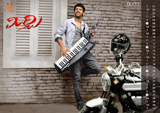 Mirchi (2013) Mp3 Audio songs Download Free