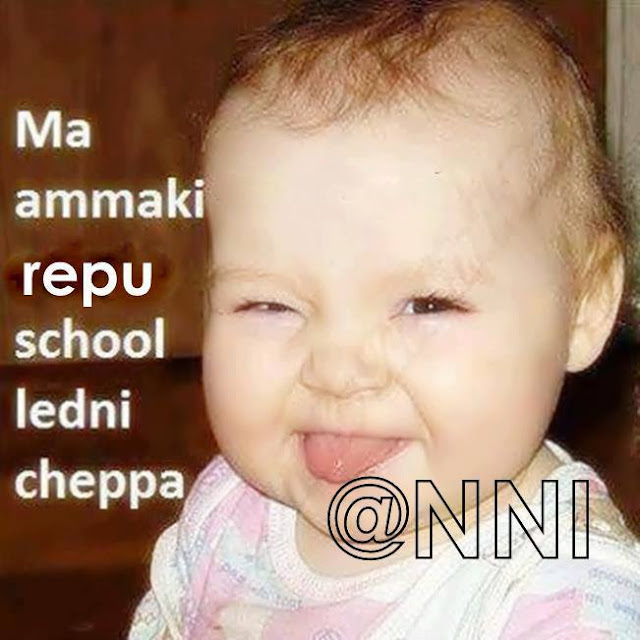Telugu Comedy Wallpapers With Quotes: Funny Kids Message In Telugu
