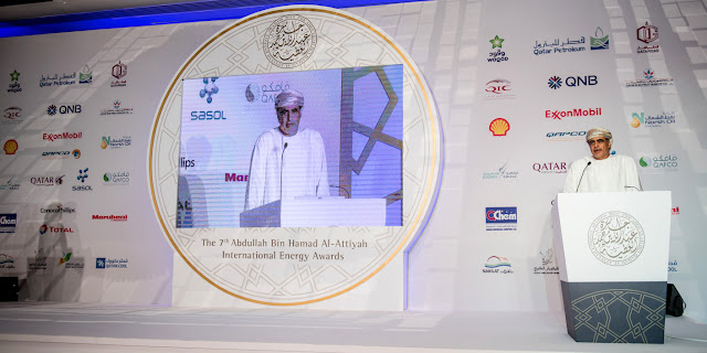H.E Dr. Mohammed Hamad Al Rumhy, Minister of Oil & Gas of Oman Wins the 2019 Abdullah Bin Hamad Al-Attiyah International Energy Award for the Advancement of Producer-Consumer Dialogue