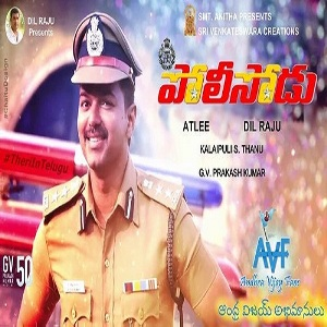 Vijay's Policeodu (2016) Telugu Mp3 songs Free Download