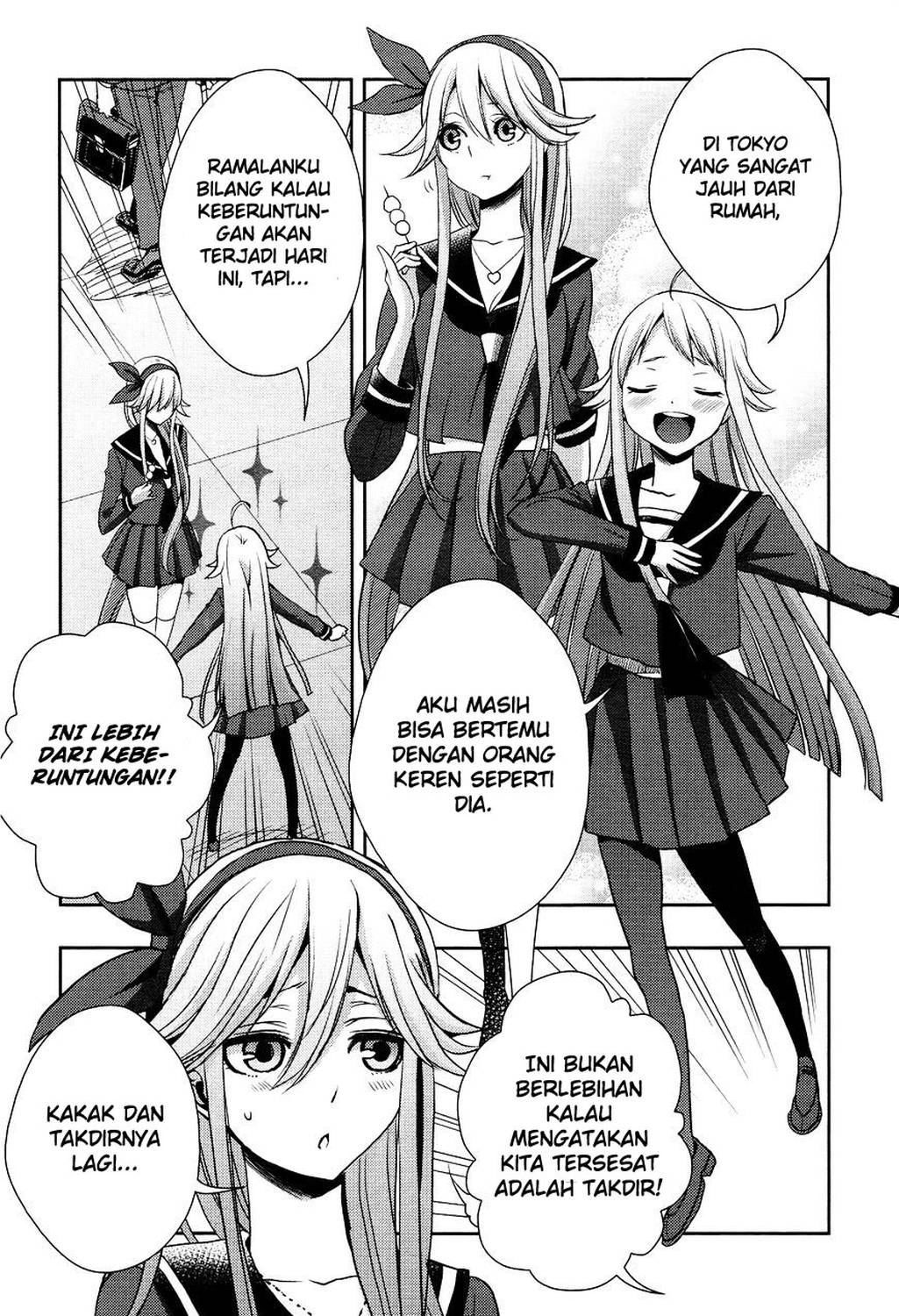 Citrus Chapter 13 Bahasa Indonesia