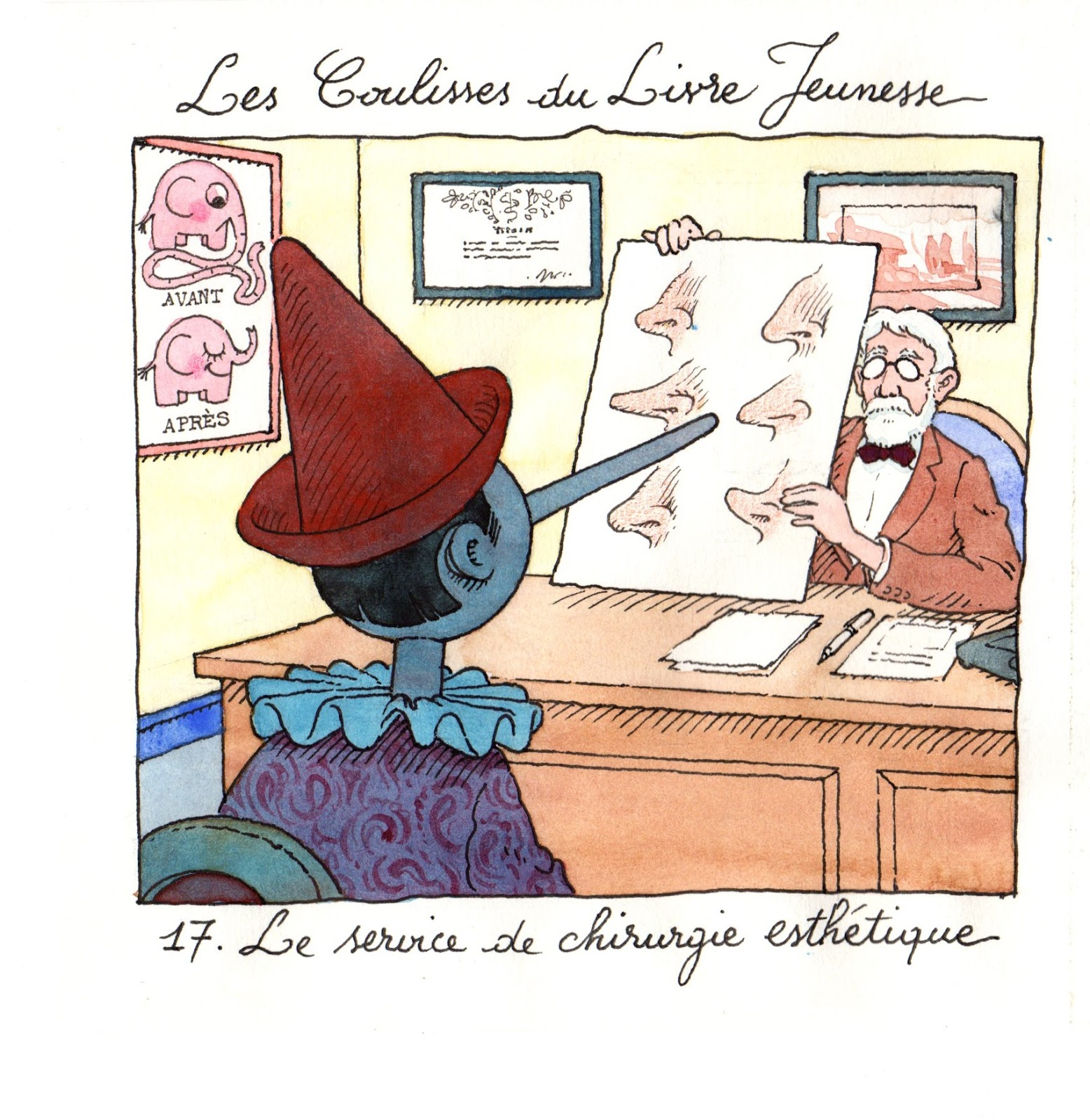 Chat Bois Decors Du Monde