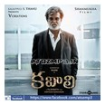 Kabali Top Album