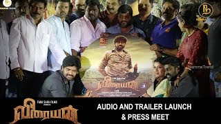 Veeraiyan Audio and Trailer Launch Exclusive Video