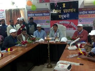 national-voter-day-madhubani