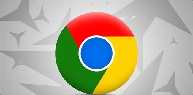 كيف-تقوم-بتفعيل-ميزة-حظر-الإعلانات-الجديدة-فى-جوجل-كروم
