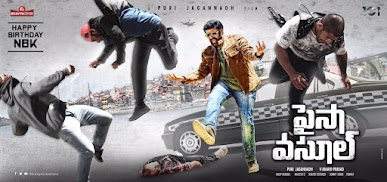 Nandamuri Balakrishna, Shriya Saran, Vikramjeet Virk Next Upcoming 2017 Telugu Movie 'Paisa Vasool'film Wiki, Poster, Release date, Full Star cast