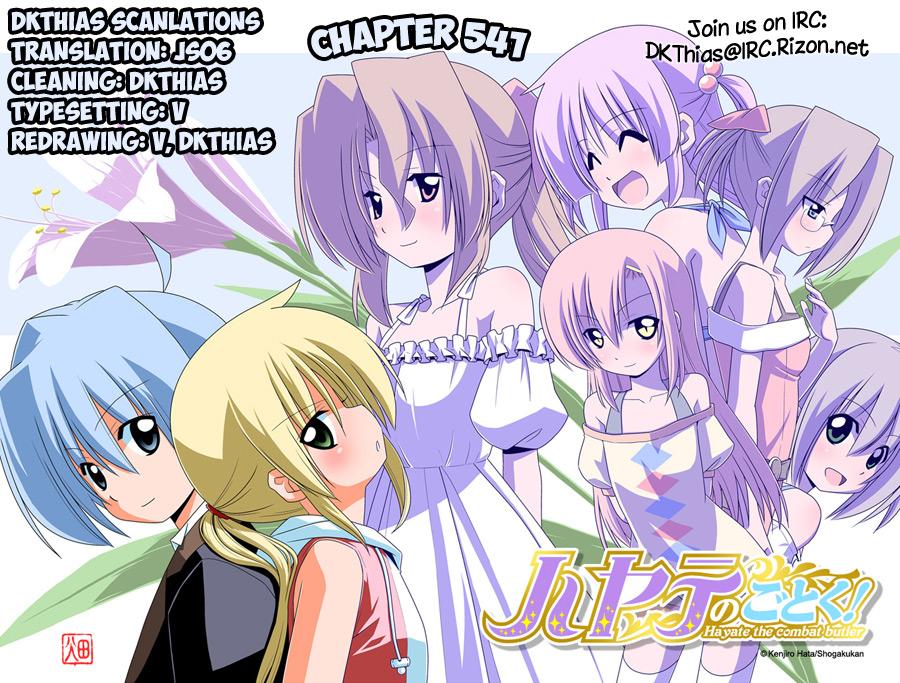 Hayate the Combat Butler - Chapter 577