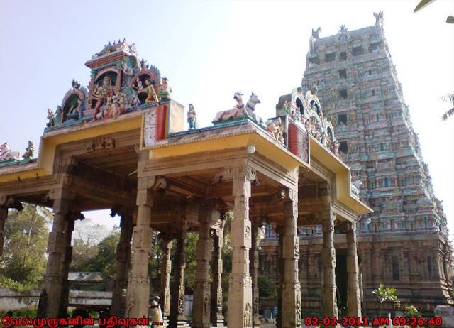 Thiruvathigai Shiva Temple