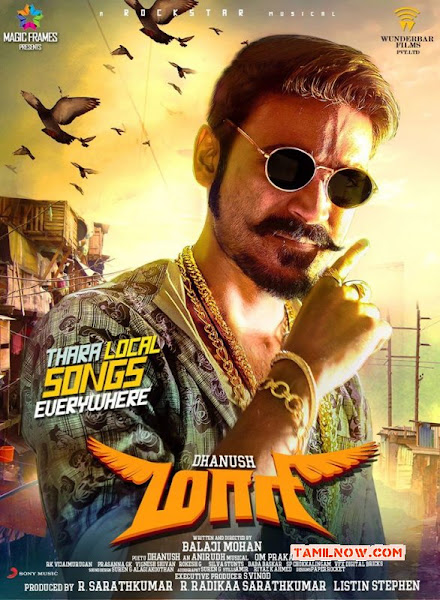 Poster of Maari 2015 UnCut 720p Hindi HDRip Dual Audio Full Movie Download