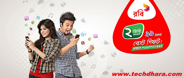 Robi 2GB internet data at Tk. 99 for 7 days
