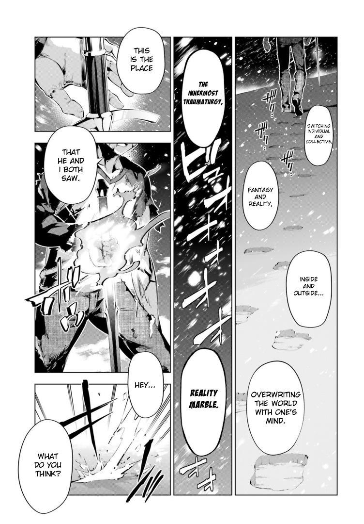 Fate/Kaleid Liner Prisma Illya Drei! - Chapter 45