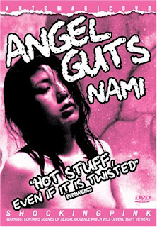 Angel Guts 3: Nami (1979) Eng Subs