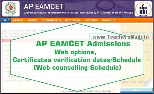 AP EAMCET 1st phase Web options,Certificates verification dates 2017