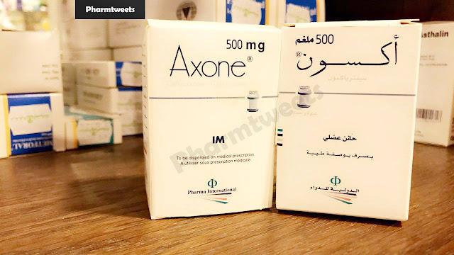 دواء أكسون Axone والمادة الفعالة سيفرياكسون الصوديوم Ceftriaxone Na