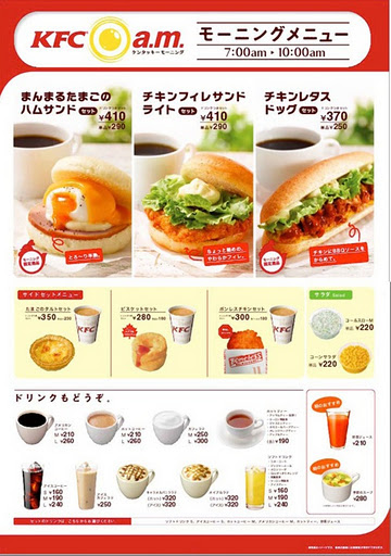 Menu From Fast Food Restauraunt With Nutritioanl Information