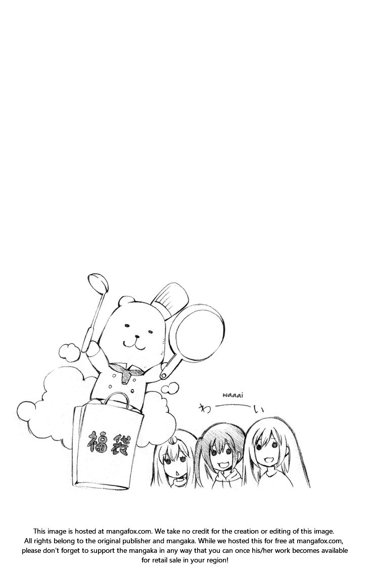 Minami-ke - Chapter 271