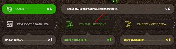 Регистрация в Energy Found 3
