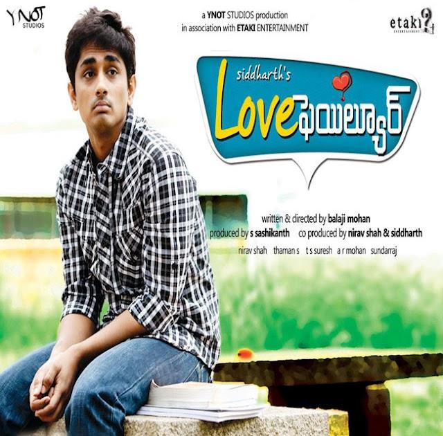 A Telugu Movies Mp3 Songs: Old And New Telugu Mp3 Download Songs: Love Failure Telugu