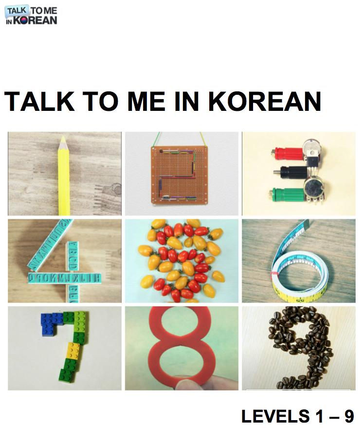 Klerelo: Talk To Me In Korean Grammar Levels 1-9 lessons