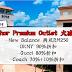 Johor Premium Outlet 大减价!这些著名品牌最值得买!