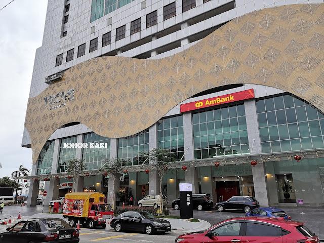 TROVE Hotel Johor Bahru near to JB CIQ