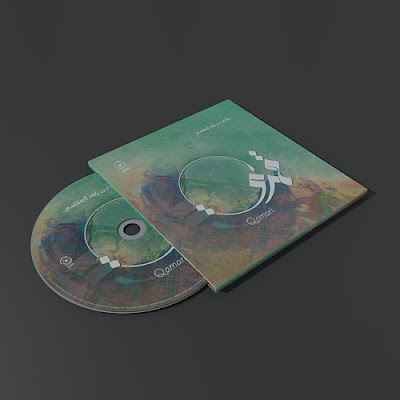 ألبوم قمري مشاري راشد العفاسي