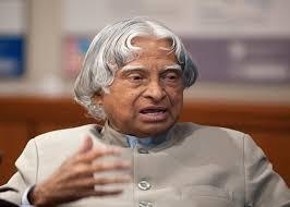 APJ Abdul kalam  marathi mahiti bhashan