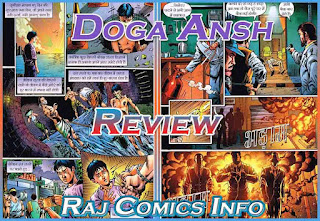 Review Doga Ansh Pic 2