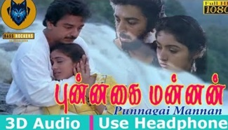 Punnagai Mannan – Enna Satham   3D Surround Sound   Use Headphone   Ilayaraja
