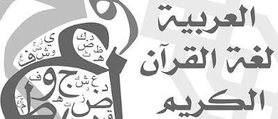 Kursus Bahasa Arab