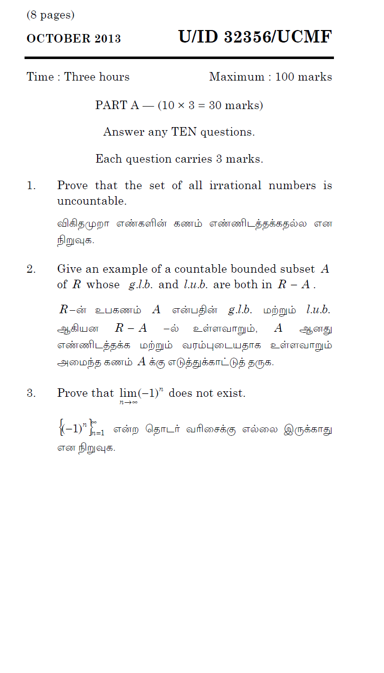B Sc Mathematics Madras University Real Analysis 2013 Question Paper