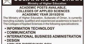 SULTANATE OF OMAN Ministry of Higher Education ACADEMIC