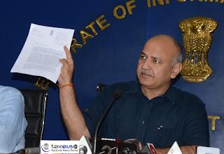 delhi-government-reject-lg-cctv-committi