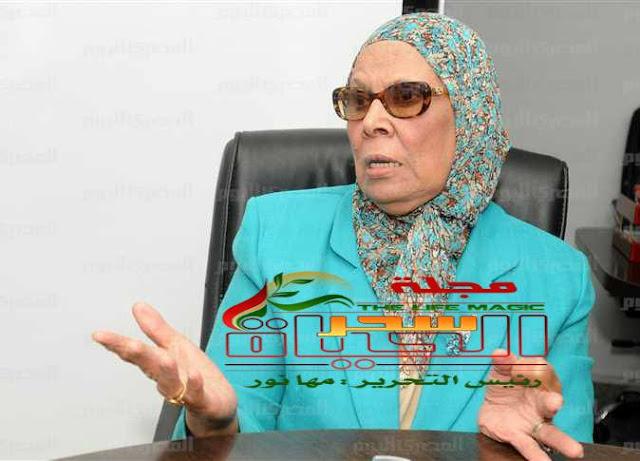 آمنة نصير تخالف الشيخ جاد الحق وتقترح حبس الشاب المتزوج عرفيًا لمدة عام